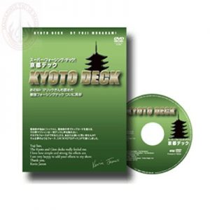 dvdkyoto_red-full_-_copy